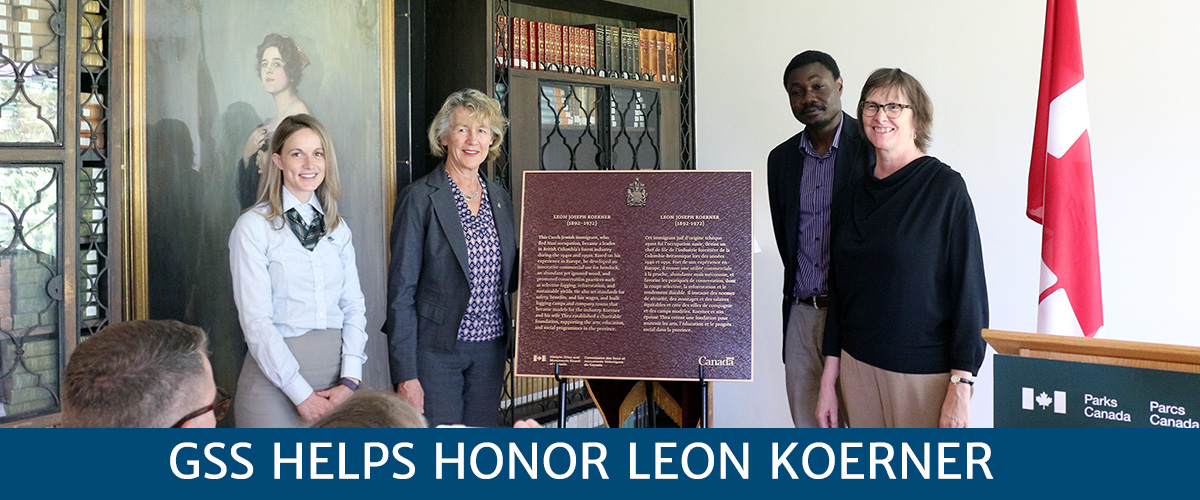 GSS helps honor Leon Koerner