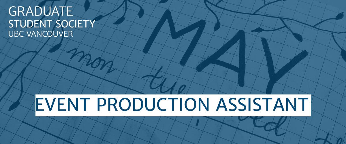 Event Production Assistant (EPA)